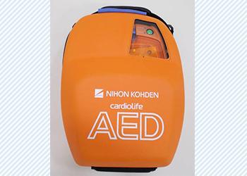 AED(自動体外式除細動器):日本光電 AED-3100 カルジオライフ